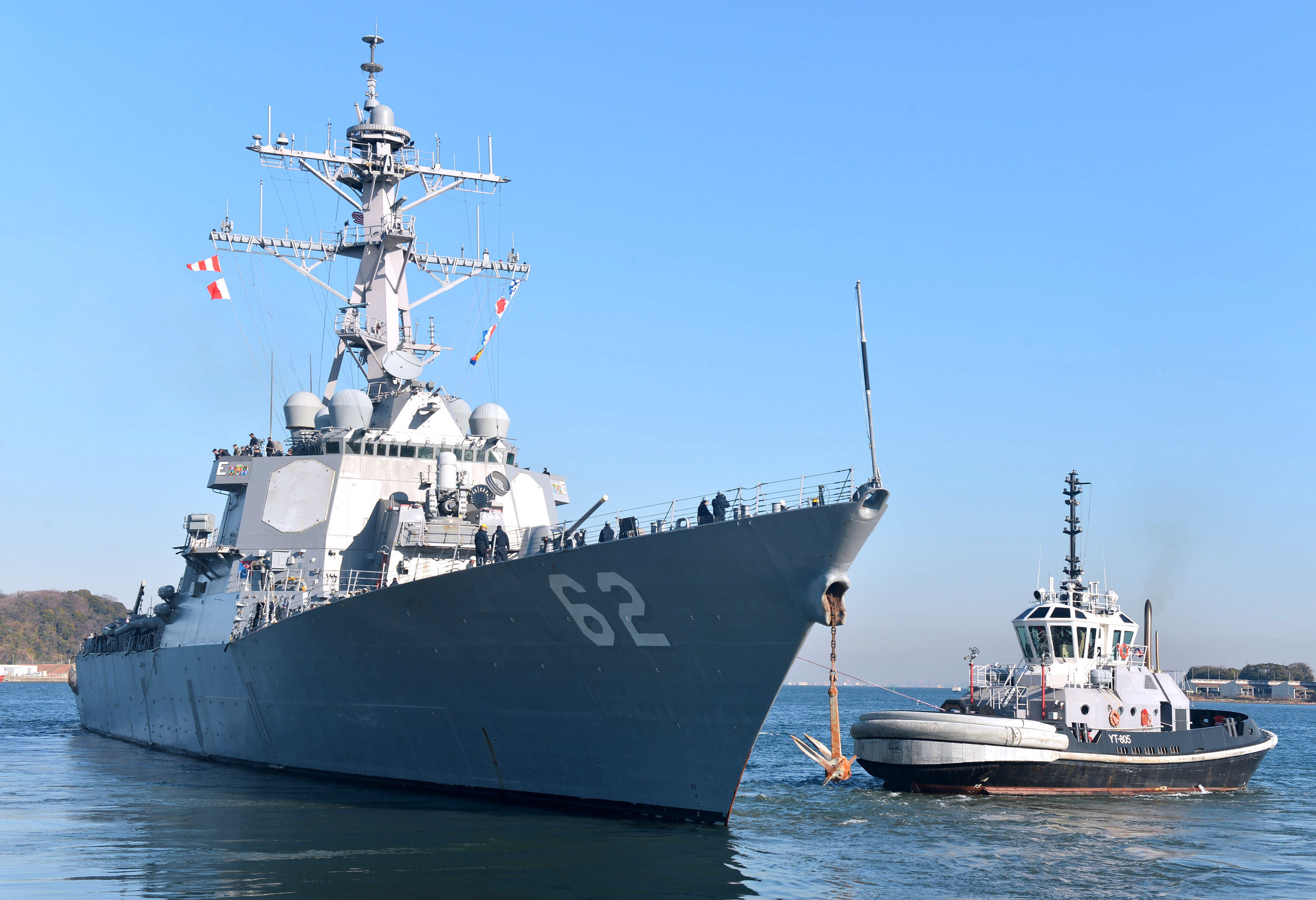 Le destroyer USS Fitzgerald